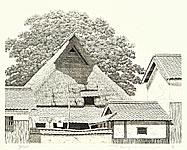 Ryohei Tanaka, born 1933