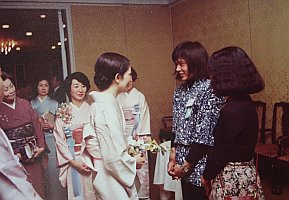 In 1980 with her Majesty the Empress Michiko