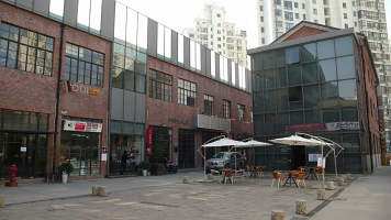 Moganshan Road, Shanghai