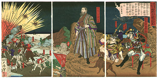 the life and battles of saigo takamori The last samurai: the life and battles of saigo takamori, written by mark ravina, chronicles saigo's life, from childhood that fashioned his.