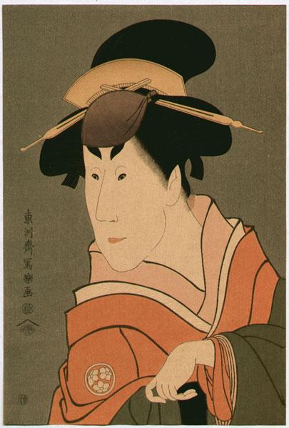 Sharaku Actor Osagawa Tsuneyo II as Sakuragi