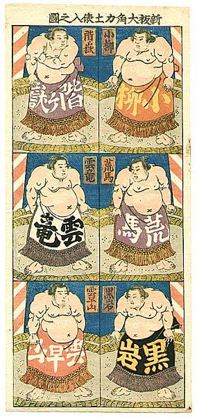 Datierung eines Sumo-Wrestlers