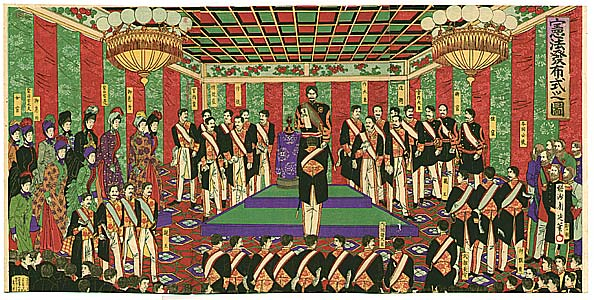 an analysis of the role of the emperor in meiji japan When emperor meiji began his rule, in 1867, japan was a splintered empire, dominated by the shogun and the daimyos, who ruled over the country's more than 250 decentralized domains and who were, in the main, cut off from the outside world, staunchly antiforeign, and committed to the traditions of the past.