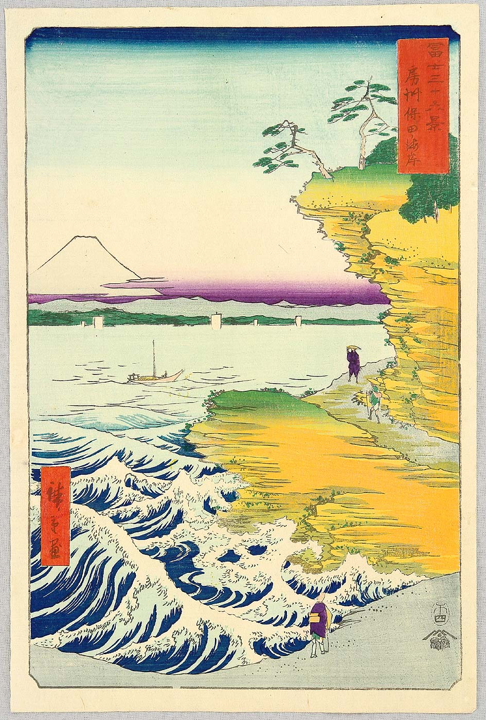 Thirty-six Views of Mt.Fuji - Hoda Coast