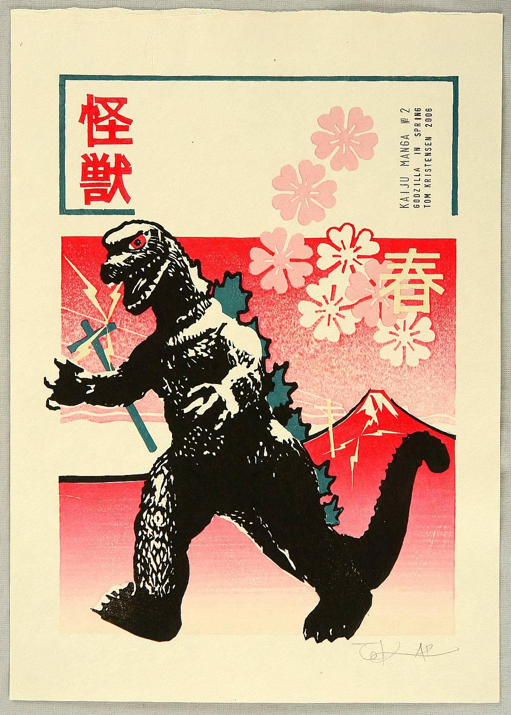 2 godzilla in spring - Godzilla Pictures To Print