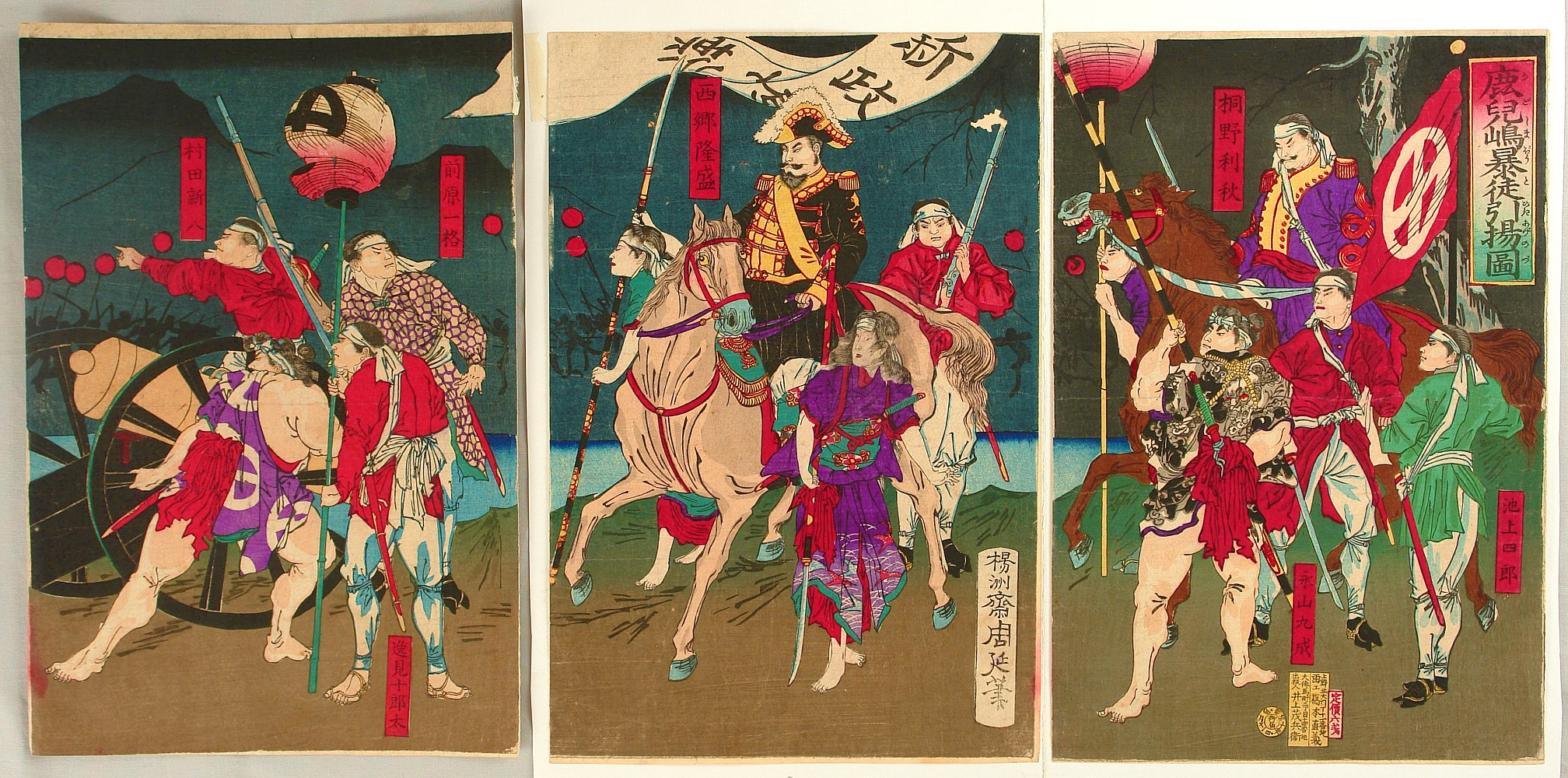 life and battles of saigo takamori history essay Essays for the last samurai the last samurai essays are academic essays for citation these papers were written primarily by students and provide critical analysis of the last samurai by helen dewitt.