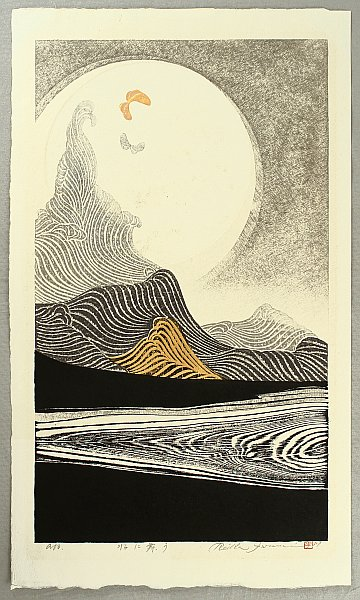 Woodblock print by Reika Iwami born 1927 Title: Dance above the Water.