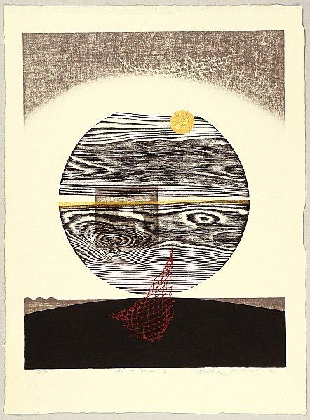 Woodblock print by Reika Iwami born 1927 Title: Mirror of Water - B.