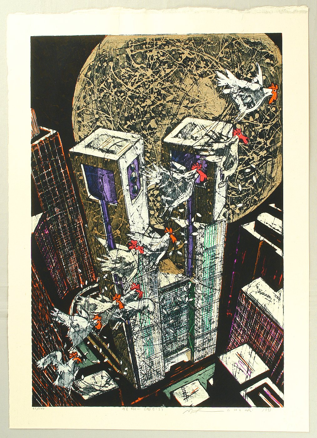 Tokyo Metropolitan Government Office I Kawachi Has Been Considered As One Of The Foremost Talent In Modern Woodblock Artists An