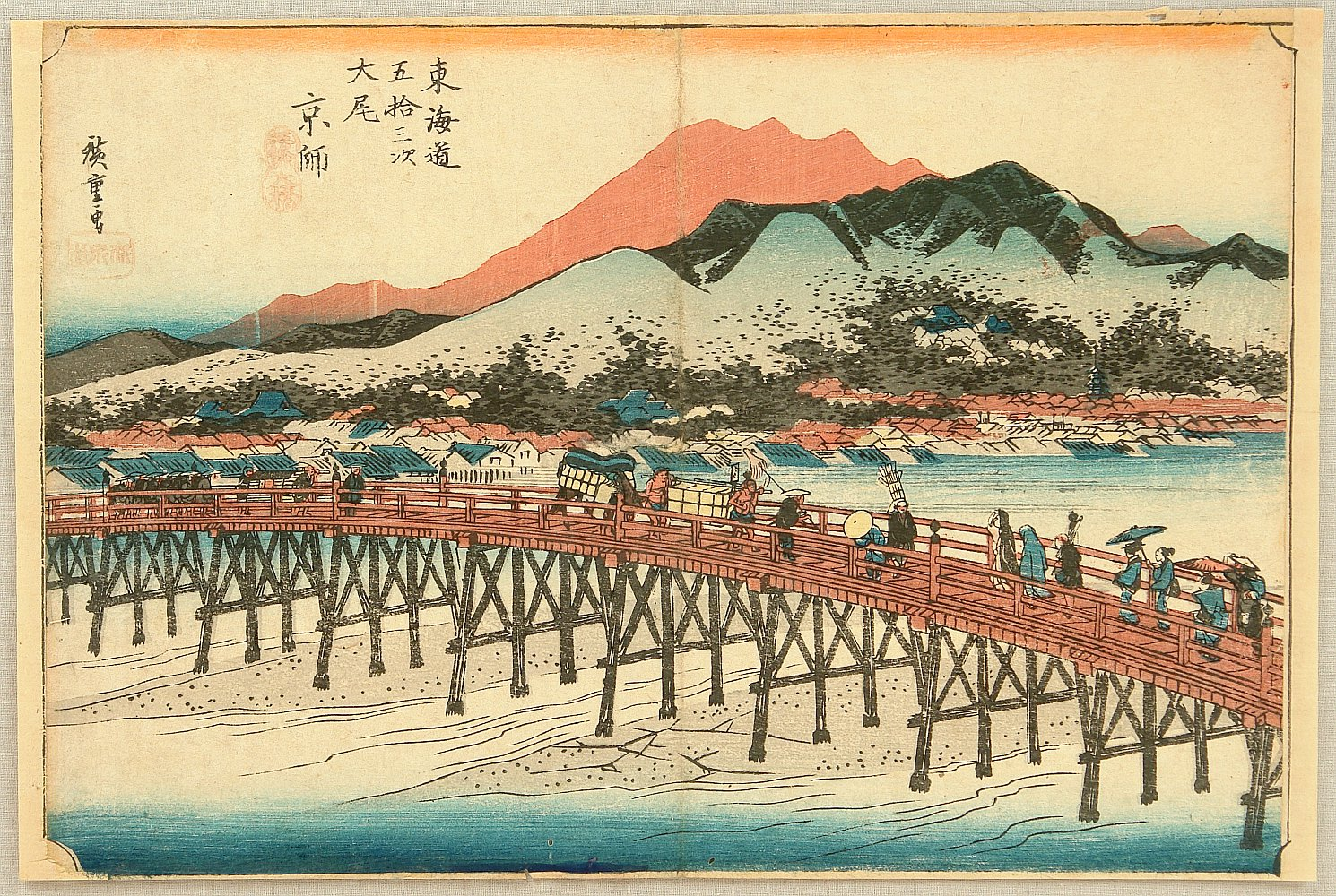 By Ando Hiroshige