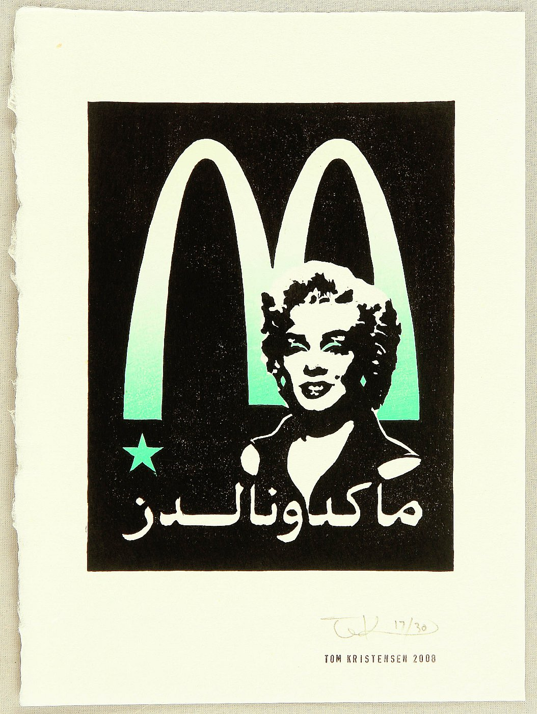 M is for Marilyn Monroe