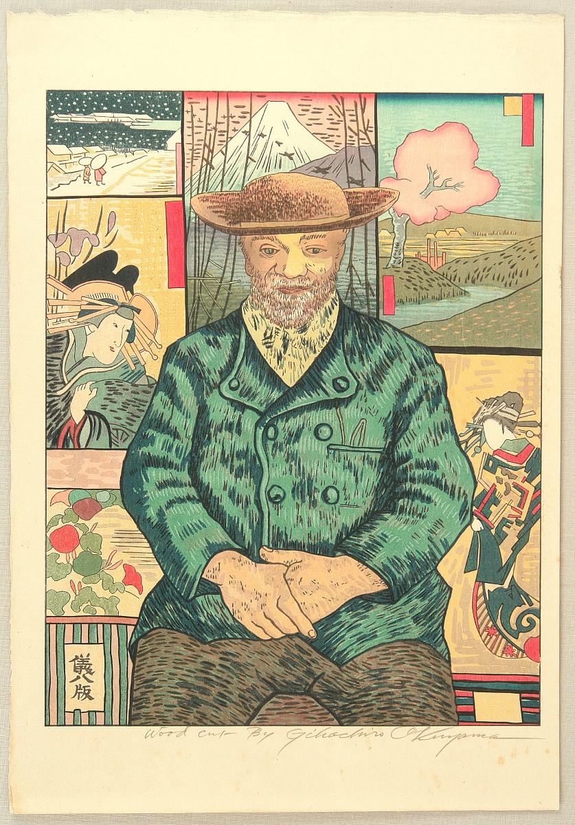 Van Gogh And Japonisme Artelino