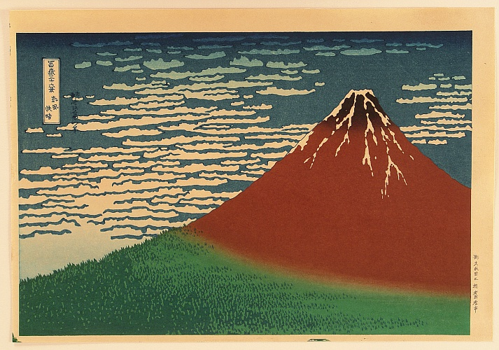 Mount Fuji Reproduction Japanese Woodblock Picture Print Katsushika Hokusai