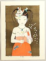 Ryusei Okamoto born 1949 - Early Spring I
