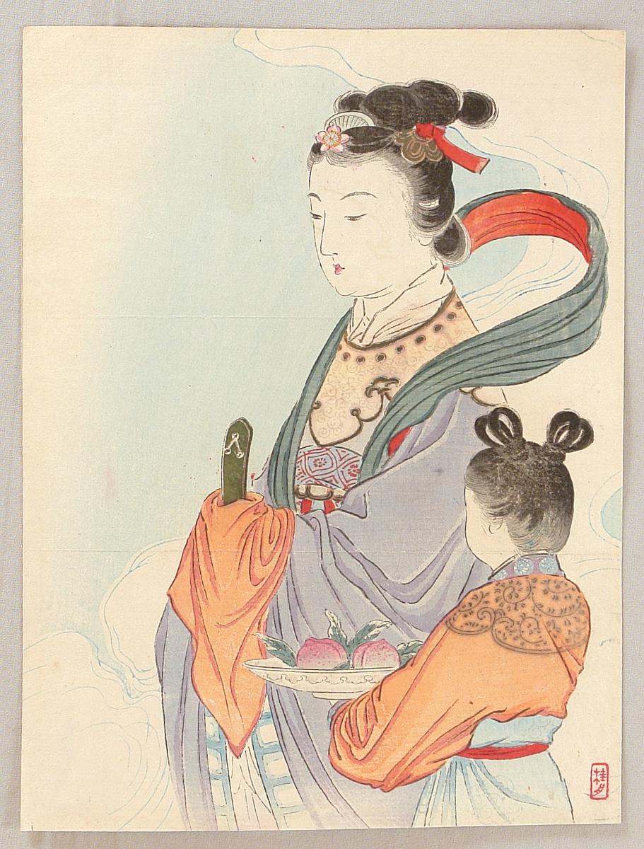 Japanese Gods and Goddesses - artelino