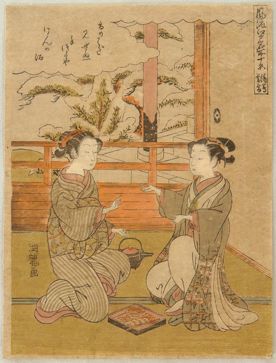By Isoda Koryusai - 1735-1790