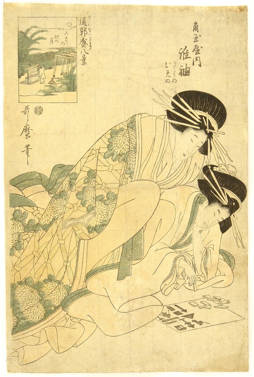 By Utamaro Kitagawa 1750-1806