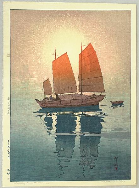 Woodblock print by Hiroshi Yoshida 1876-1950 Title: Sailing Boats in the Morning - Inland Sea.