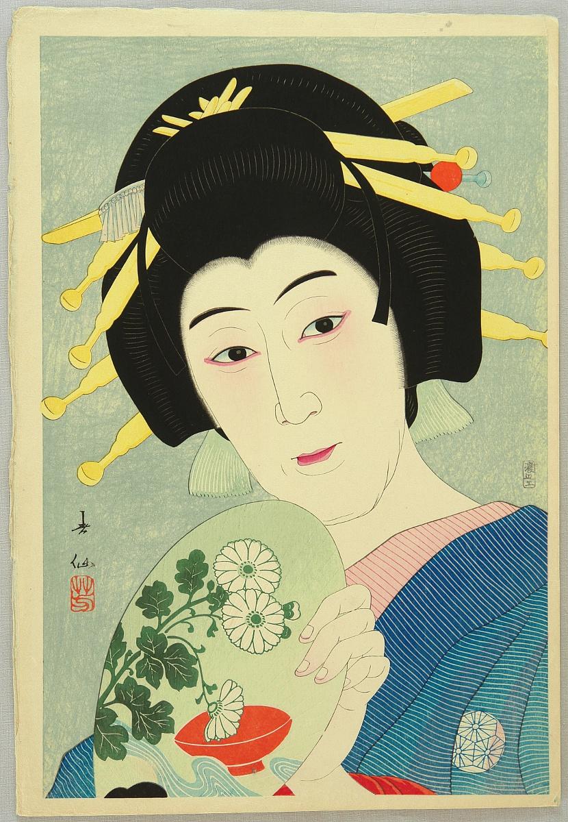 By Shunsen Natori 1886-1960