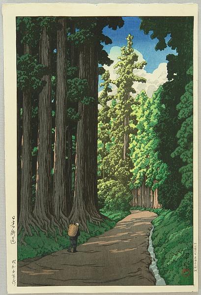 Hasui Kawase 1883-1957 - Road to Nikko