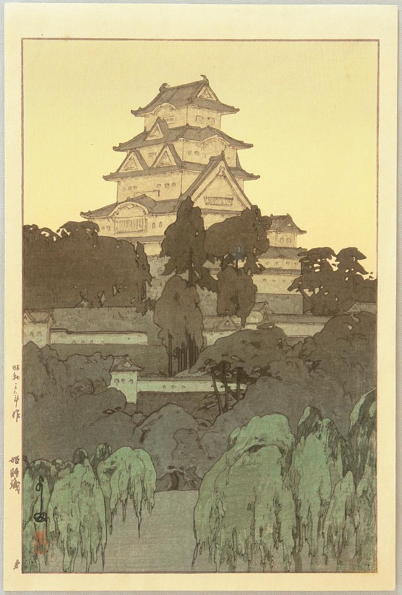 Japanische Kunstgeschichte Artelino