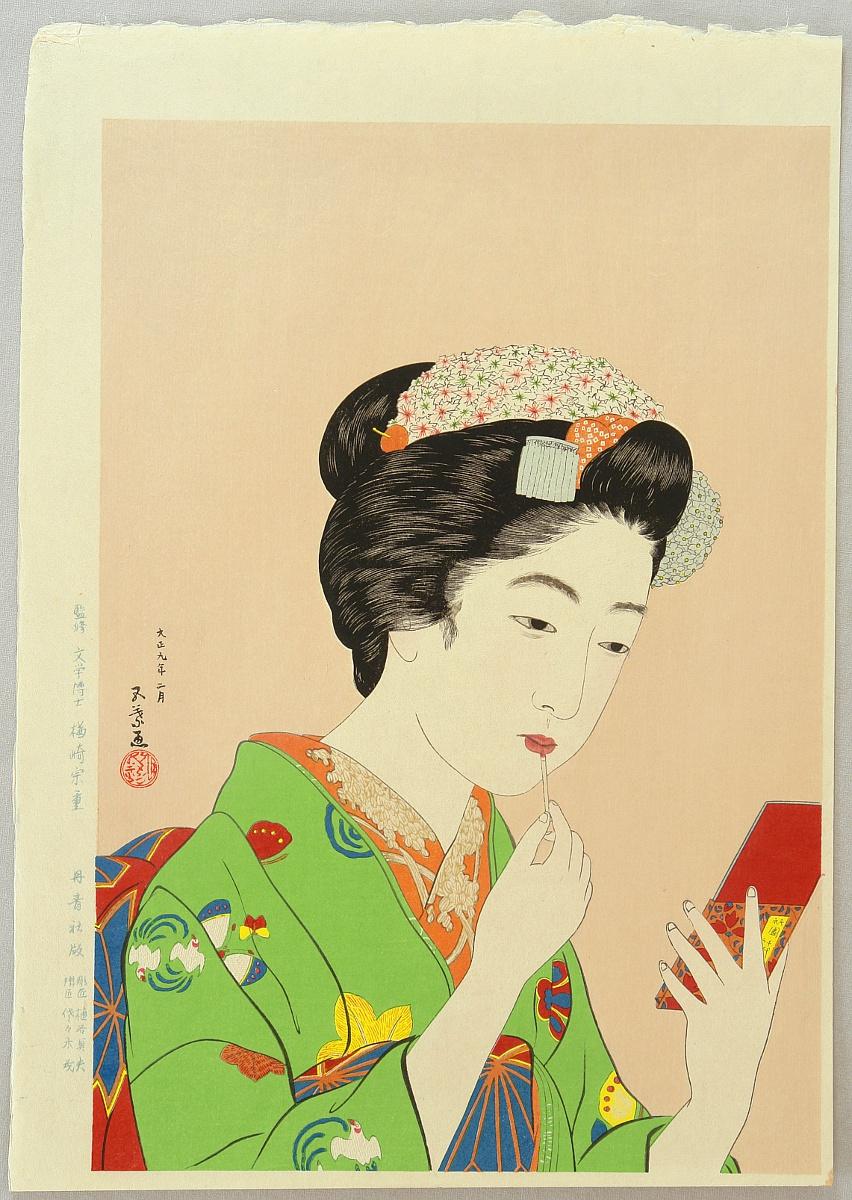 By Hashiguchi Goyo - 1880-1921