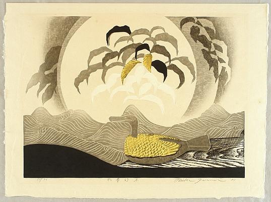 Woodblock print by Reika Iwami born 1927 Title: Water Fantasy - A.