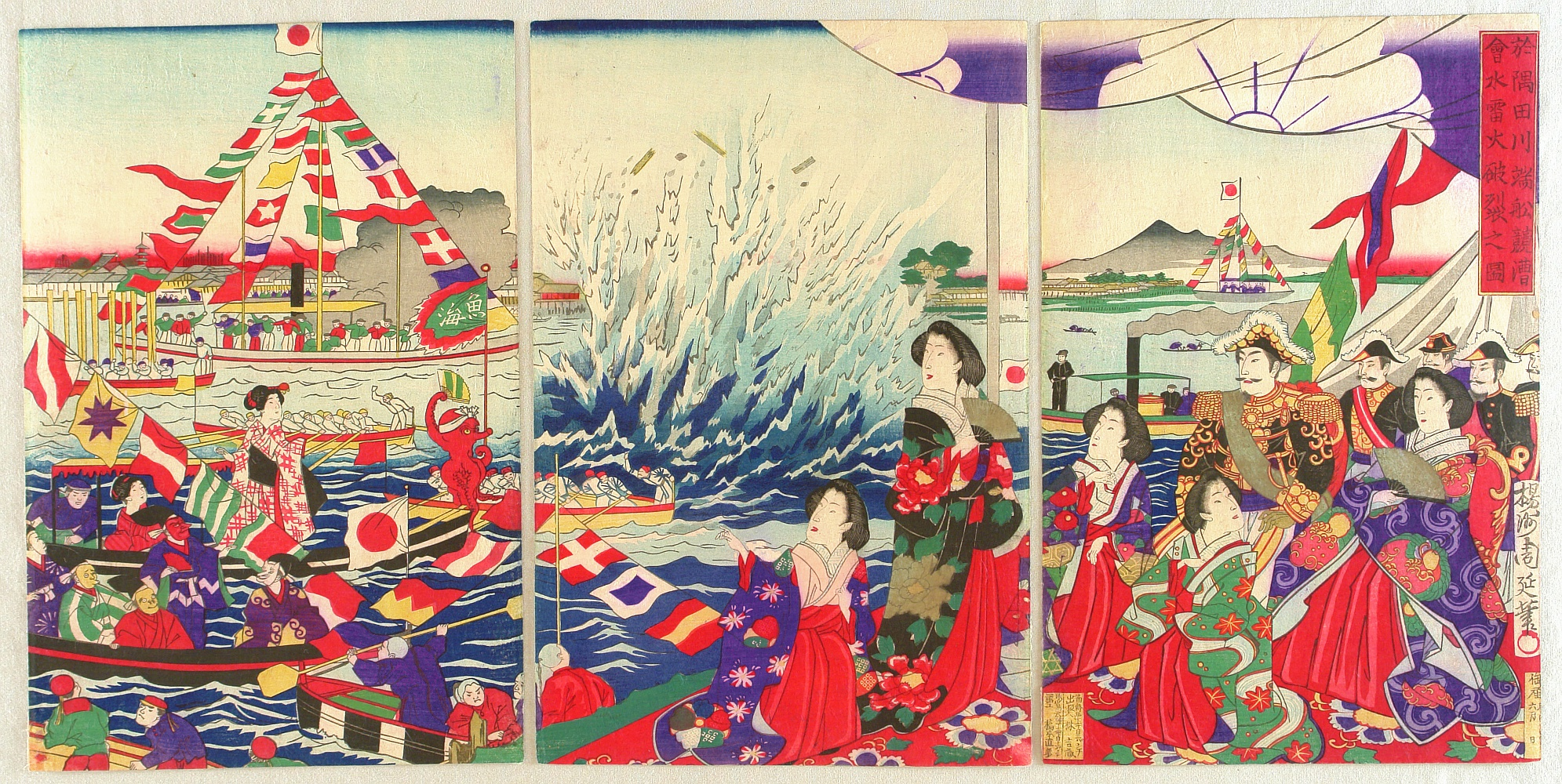 meiji period In christie's inaugural online auction of japanese art, we are pleased to offer a selection of artworks from the meiji period (1868-1912) the art of this period.