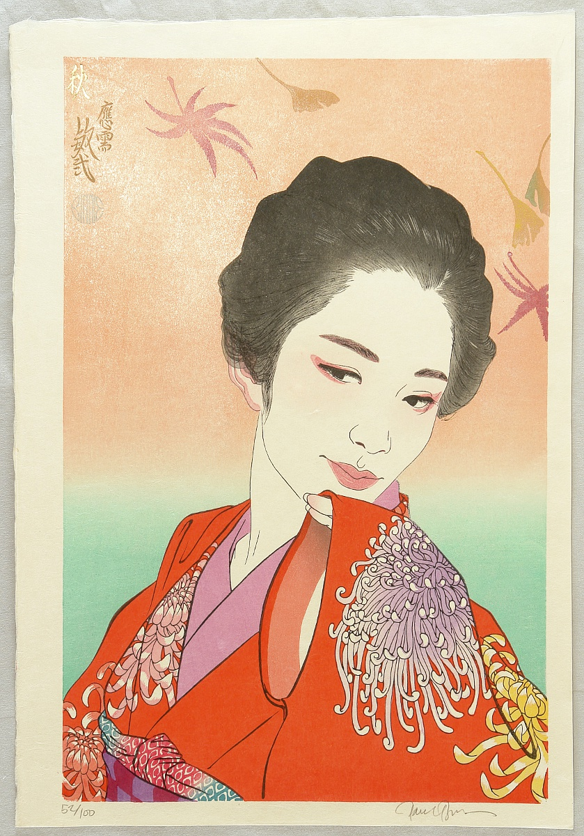 Contemporary Japanese Prints - artelino