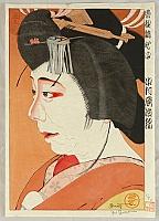 Paul Binnie born 1967 - Nakamura Ganjiro in Sonezakishinju - Kabuki
