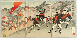 Signed but not Identified - Sino - Japanese War - Battle of Fenghuangcheng Castle