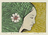 Yang Yongsheng born 1967 - Girl with Flower Hair Ornament - No.1