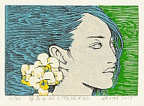 Yang Yongsheng born 1967 - Girl with Flower Hair Ornament - No.3
