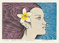 Yang Yongsheng born 1967 - Girl with Flower Hair Ornament - No.4