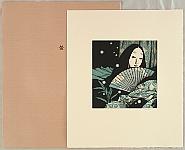Kaoru Saito born 1931 - The Tale of Genji, Vol.5 - Hotaru