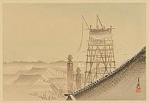 Gekko Ogata 1859-1920 - One Hundred Views of Mt. Fuji - Drum Tower at Ryogoku