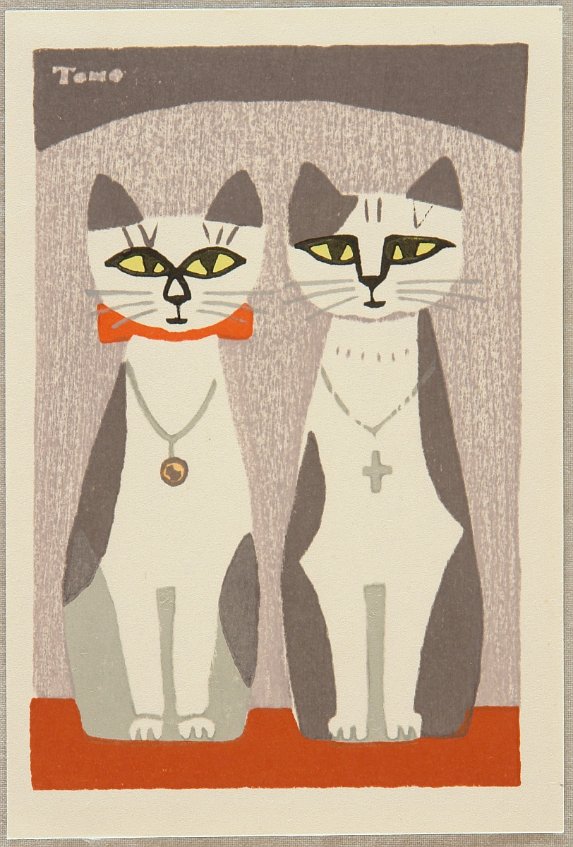 Woodblock print by Tomoo Inagaki 1902-1980 Title: Two Cats Wearing Necklaces.