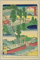Hiroshige II Utagawa 1829-1869 - 36 Famous Views of the Eastern Capital - Inari Shrine