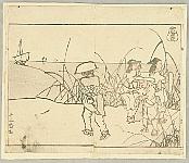 Bumpo Kawamura 1779-1821 - Kaido Kyoka Awase - No. 12