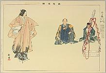 Kogyo Tsukioka 1869-1927 - Picture of Noh Play - Matsuyama Kagami