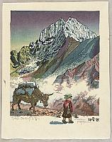 Osamu Sugiyama born 1946 - View of  Mt. Thamserkhu - Nepal