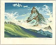 Osamu Sugiyama born 1946 - Mt. Matterhorn in the Morning - Switzerland