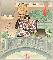 Sadanobu III Hasegawa 1881-1963 - 18 Loyal Kabuki Plays - Kokusenya Kassen -  Lion Castle