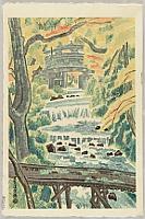 Eiichi Kotozuka 1906-1979 - Hiyoshi Creek