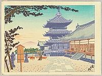 Tomikichiro Tokuriki 1902-1999 - Pagoda of Kiyomizu Temple
