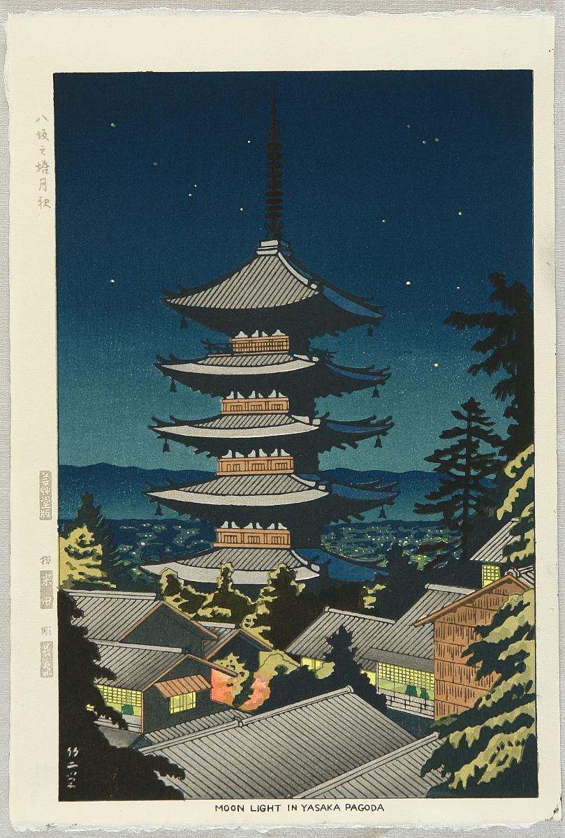 Moonlight at Yasaka Pagoda