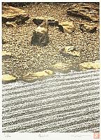 Hideaki Kato born 1954 - Zen Stone Garden  II