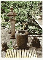 Hideaki Kato born 1954 - Monastery Garden - Intei