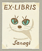 Tomoo Inagaki 1902-1980 - Ex-libris - Cat
