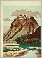 Masao Maeda 1904-1974 - Mt. Yake
